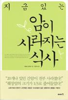 book001s